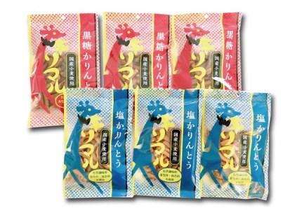 【無添加】キリマルかりんとう6袋セット H008-029
