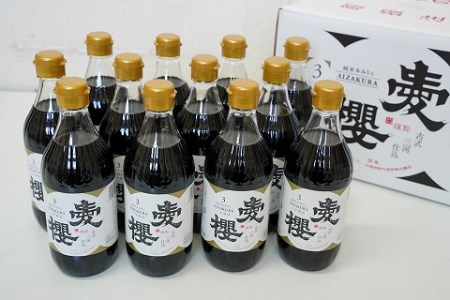 古式三河仕込 愛桜純米本みりん(3年熟成) H009-003