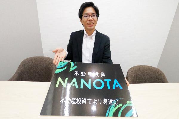 NANOTAのパネルを持つ宮城さん