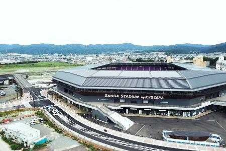 サンガスタジアム by KYOCERA
