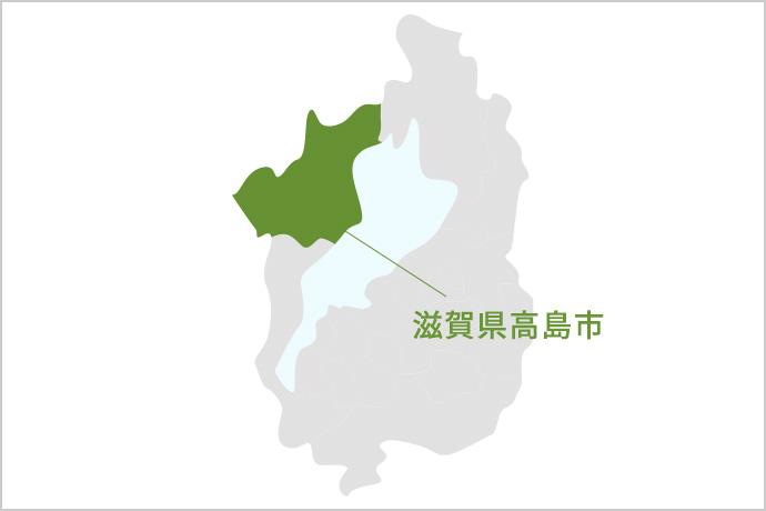 滋賀県高島市の地図