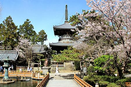 四国八十八ケ所 第一番札所 霊山寺