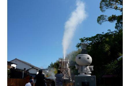 東洋一の大噴湯!峰温泉大噴湯公園