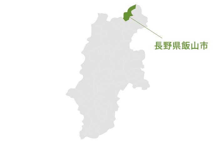 長野県飯山市の地図