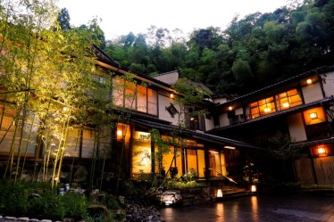 湯楽 Kinosaki Spa&Gardens
