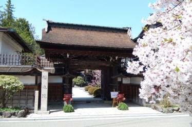 宿坊 櫻池院