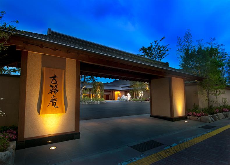 自然の息吹を感じる日本建築の佇まい。