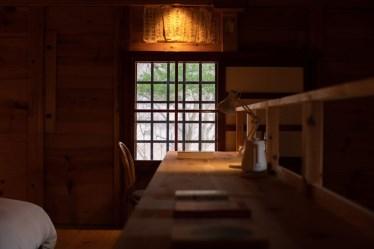白鷹 源内邸 莟紅梅 - Tsubomikōbai