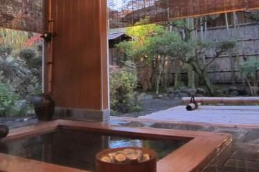 伊豆長岡温泉 割烹旅館 新叶