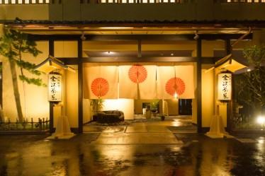 料理旅館 金沢茶屋 割烹つづみ